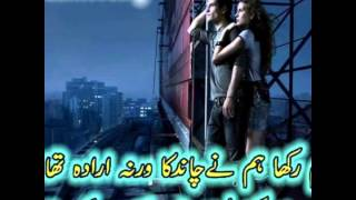 !!!~Soniya  Dil Todhna Hi Tha  Rahat Fateh Ali Khan   with Lyrics~!!! Edit By kinza pari