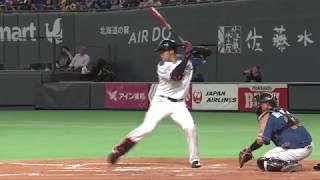 清宮幸太郎、本拠地札幌ドームで見せたプロ初ヒット!!