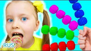 Учим цвета с конфетами - Песня для детей | Детские песни с Милли и семья