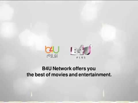 B4U PLUS & B4U AFLAM NEW FREQUENCY ON NILESAT