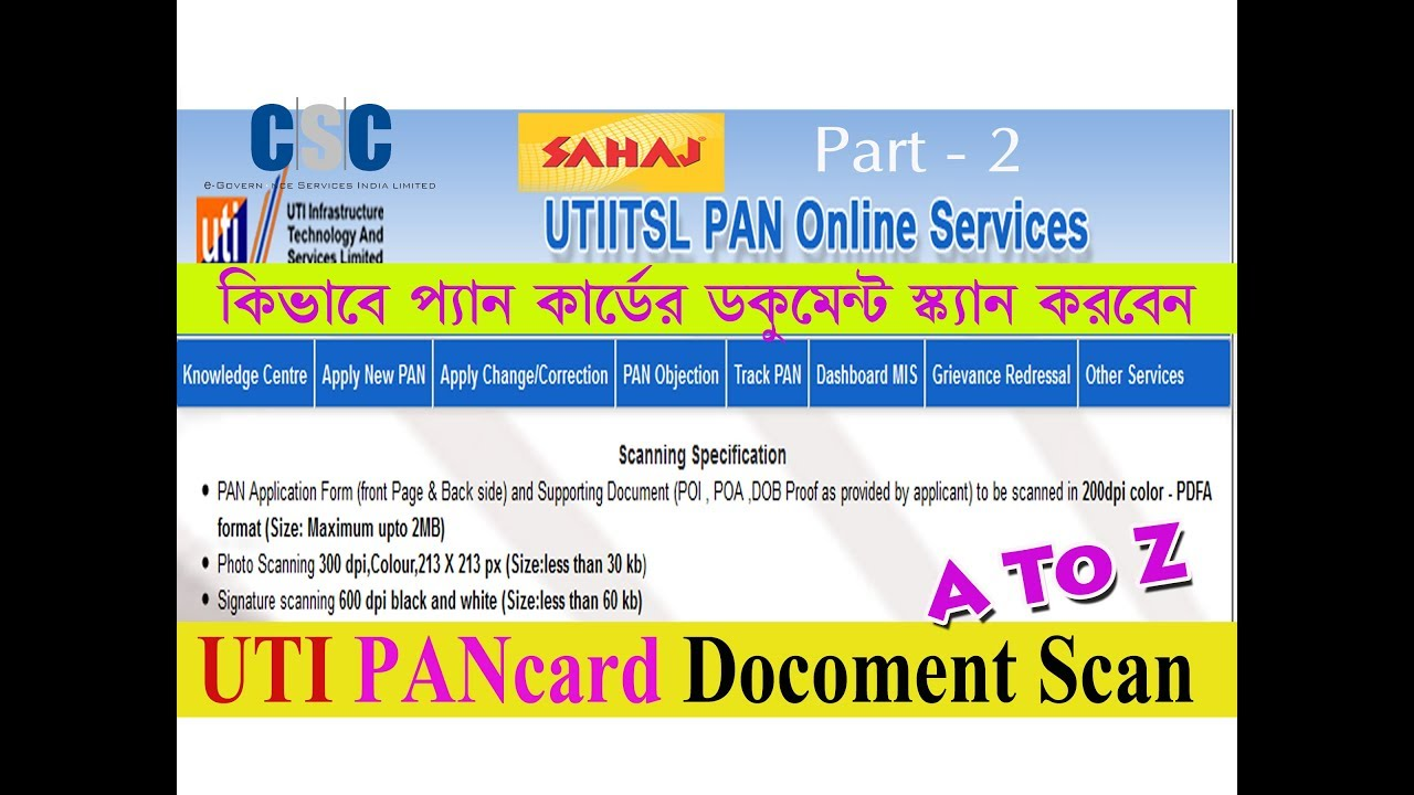 How to scan upload documents for pan card online