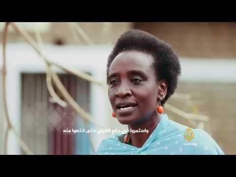 Al Jazeera documentary (Swahili): 'A Muungano Story'