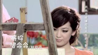 2012年林俊吉 最新