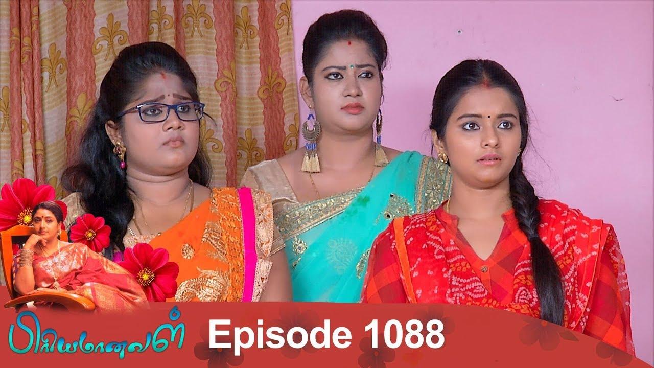 ***** Priyamanaval Episode 1088, 09/08/18 *****