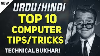 10 Computer Tips and Tricks Everyone Should Know | Best Tips | URDU/HINDI
