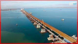 Крымский мост. Строительство сегодня. Керченский мост. Керчь.