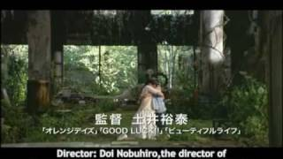 Video Ima, ai ni yukimasu  (Be With You) - trailer download MP3, 3GP, MP4, WEBM, AVI, FLV Oktober 2017