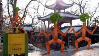 Скачать Dancing Carrot Man