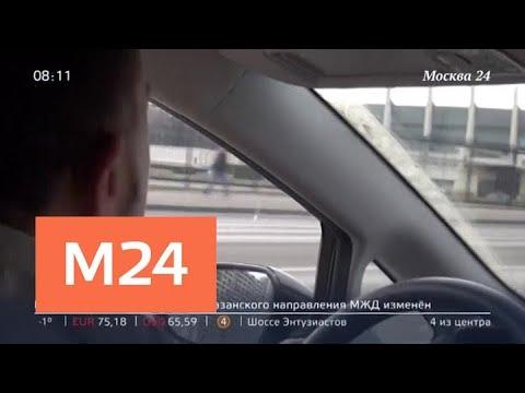 такси 2 про что кино