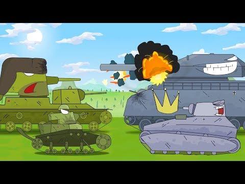 Tanques militares para niños. Dibujos animados de tanques. Carrotanque infantil.