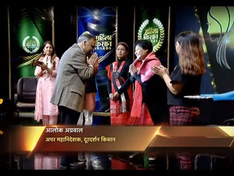 Mahila Kisan Awards - Episode 42