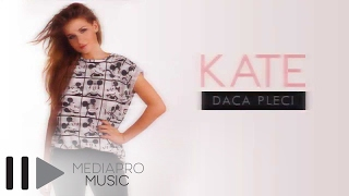 Kate - Daca pleci (Lyric Video)