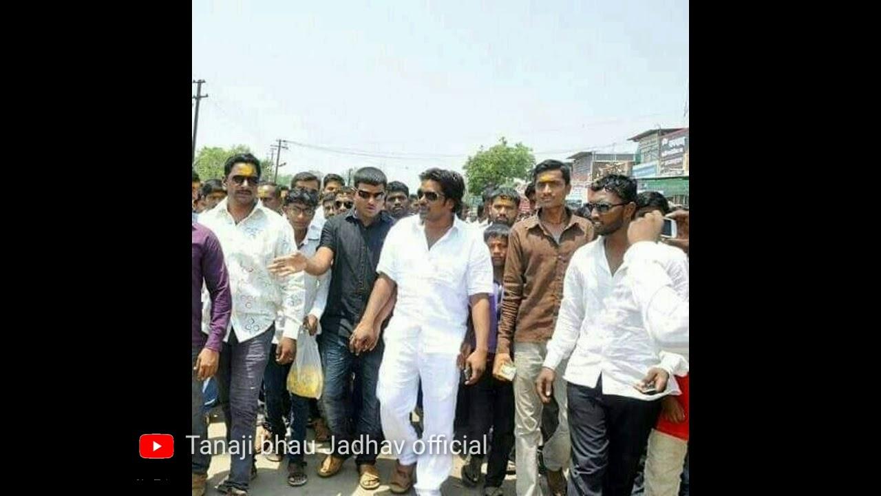 Jalindar bhau Jadhav | birthday Status Song 17 June | Tiger Group Maharashtra