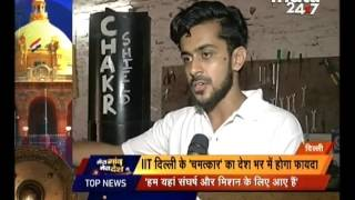 Students of IIT Delhi found a permanent solution to air pollution