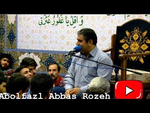 روضه حضرت علی اکبر (داستان بسیار زیبای شفاعت زن بدکاره)Ali Akbar Ibn Imam Houssein Part 1