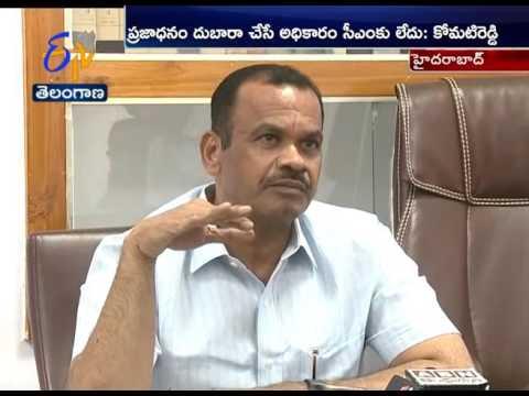 TRS Government Misusing Public Funds: Komatireddy Venkat Reddy