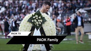 Αδέρφια ζείτε, εσείς μας οδηγείτε - PAOK TV