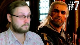 The Witcher 3: Hearts of Stone ► АУКЦИОН ► #7