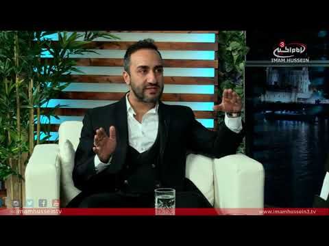 Dr. Sayed Ammar Nakshawan - Treatise of Rights: Right of the Hearing and Sight - 2018
