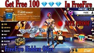 Get free 100 diamond in free fire ||Hidden Offer of free fire || Sardar_Ji Gaming