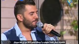 حسام جنيد يلي خدتو محبوبي - كومة ديس 2014