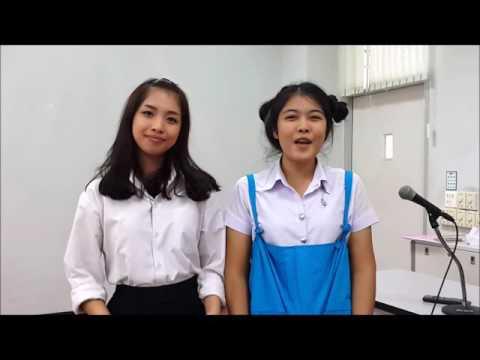 ปัญหาการใช้ภาษาไทยในการพูดและการเขียน