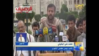 شاهد: ضابط إصلاحي برتبة عقيد يصل صنعاء وينضم الى جماعة الحوثي