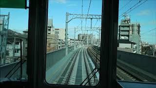 【高架化初日】阪神本線 特急 前面展望 魚崎→芦屋