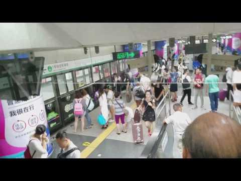 Arrived at Shenzhen, and Taking Shenzhen Metro