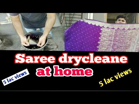 Saree petrol wash & how to saree dry cleaning  at home DEMONSTRATION.. (Hindi )