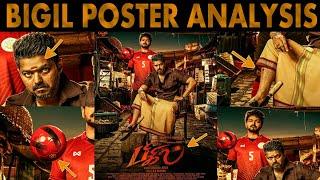 Bigil l Thalapathy 63 Poster Analysis l Thalapathy Vijay l By Delite Cinemas