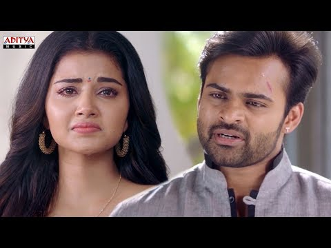 Sai Dharam Tej Anupama Love Emotional Scene | Supreme Khiladi 2 Scenes  | Sai Dharam Tej , Anupama