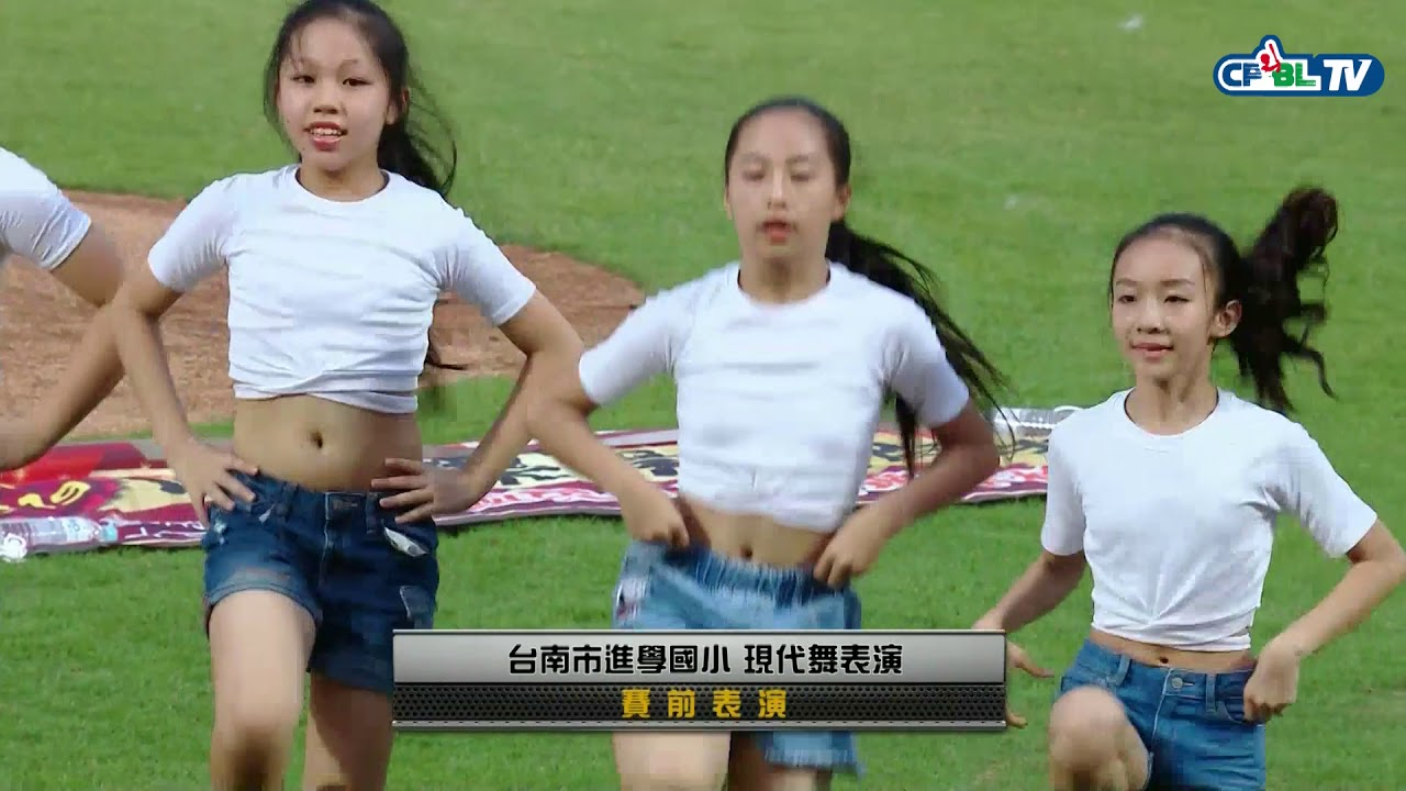 05/03 Lamigo vs 統一 賽前,台南市進學國小帶來近代舞表演