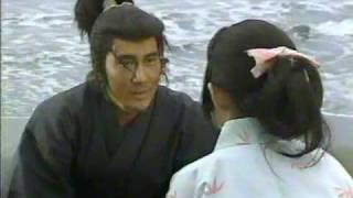 武蔵とお通 「宮本武蔵」(1984)
