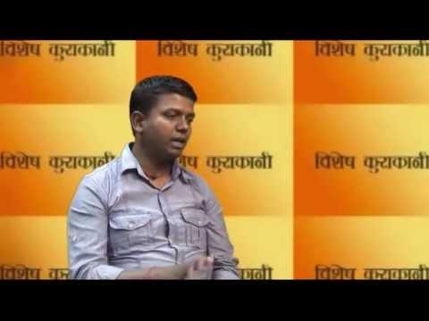 Nepali TV BISESHKURAKANI with BHORE campaigner Raj Kumar Mahato