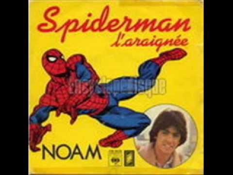 NOAM UNE MAMAN