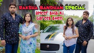 Bhai Bhen Ka Pyar   Raksha Bandhan Special   Gaurav Yadav Pachotiya