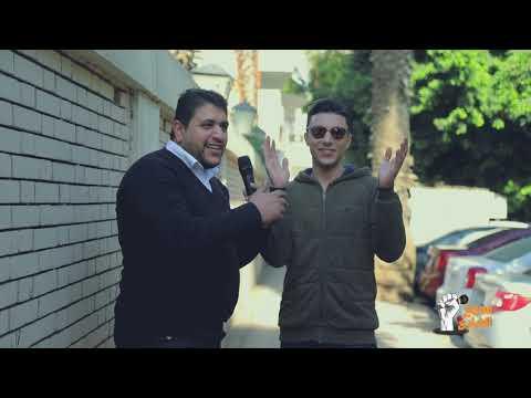 مذيع الشارع| الشاب عمرو