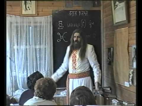 Видеоуроки Асгардского Духовного Училища 1 курс [DVD1-28