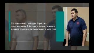 Главные новости Оренбуржья за неделю 8-14 июля