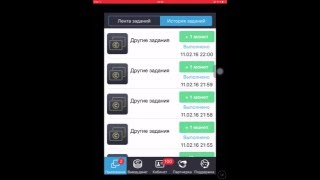 Заработок на Android и iOS или как заработать на установке приложений