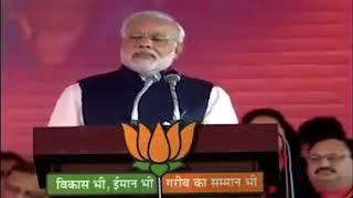 "Shri Narendra Modi's ""My Idea of India"" | Narendra Modi Speech My Idea of India |"