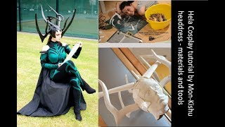 Hela Thor 3 Ragnarok Cosplay Headdress Tutorial - 01 Materials and Tools