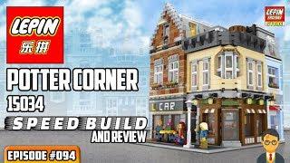 "ATN #094 - Lepin 15034 Potter Corner Speedbuild / Review (NOT a LEGO ""set"" KO)"