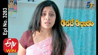 Aadade Aadharam | 21st January 2020  | Full Episode No 3283 | ETV Telugu