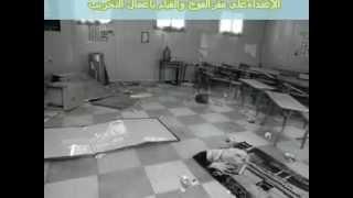 فيديو سرقة مقر فوج الامل سيدي عقبة حسبنا الله ونعم الوكيل