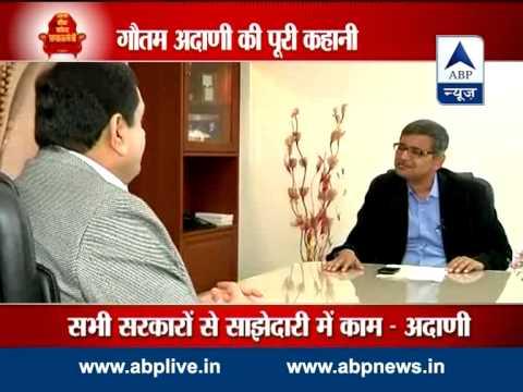 Gautam Adani's full profile