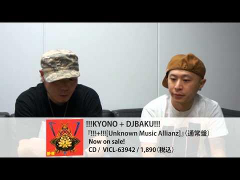 !!!KYONO+DJBAKU!! | 激ロック動画メッセージ