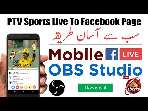 Ptv Sports Live From Mobile To Facebook Page | OBS Studio For Mobile