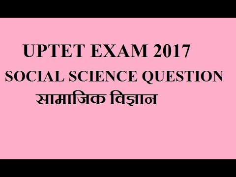 UP TET 2017 SOCIAL SCIENCE QUESTION